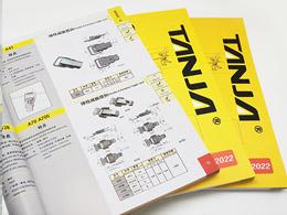 TANJA detailes Catalogue 2018